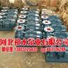鍋爐泵祁水泵業鍋爐泵價格