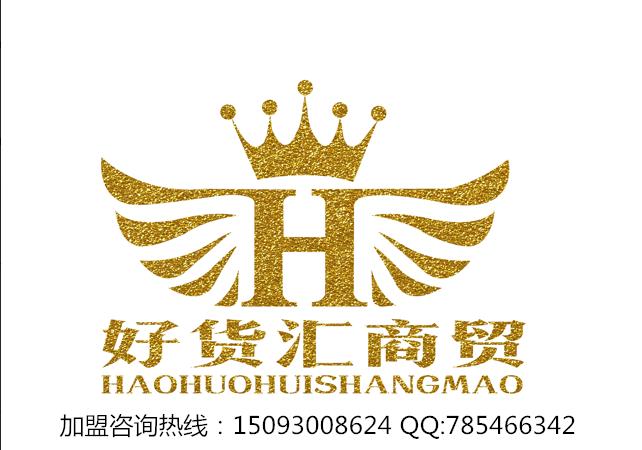 上海潜源投资管理有限公司