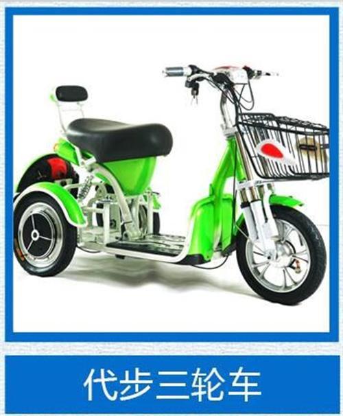 贵州三轮电动车_绿福源电动车加盟_三轮电动车加盟