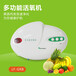 臭氧洗菜机在我们生活中的具体用处和使用方法