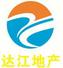 东莞市达江实业投资竞博国际(杨明海)