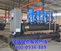 北京艾富莱在线咨询,唐山地源热泵,家庭地源热泵