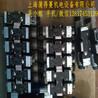 力士樂比例閥4WRPEH10C3B100L-2X/G24K0/F1M