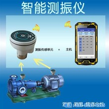 振動,在線振動監測測振測溫頻譜圖,振動測振儀圖片