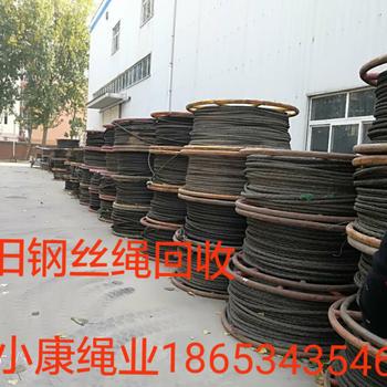 陵县宏润机械设备有限公司