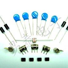 稳压二极管1N5343优质二极管专业厂家特价专供电子元器件批发
