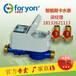 厂家直销DN15-DN25IC卡预付费智能水表家用水表