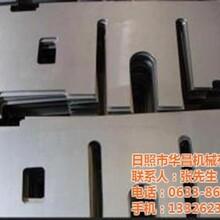 华昌非标件图金属激光加工单价激光加工
