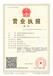 杭州展台搭建公司杭州展览设计展览搭建工厂杭州展台设计搭建