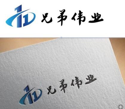 莘县兄弟伟业化工科技有限公司