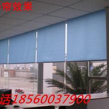 济南窗帘,济南定做家用窗帘,济南电动天棚窗帘,济南办公室窗帘