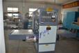 供应重庆万州全自动PVC冰袋热合机骏精赛常年生产价格面议售后保障