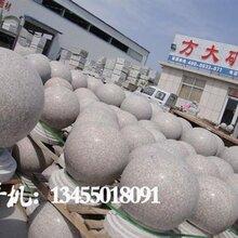 隔离圆球图片_山西隔离圆球_隔离圆球多少钱一个图片