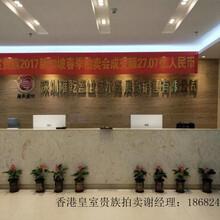 清朝乾隆时代九龙瓷碗