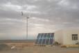 太阳能风光互补发电设备