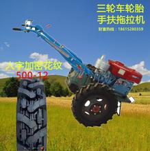 正品人字花纹轮胎600-12抓地虎轮胎拖拉机车农用机车