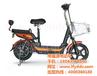 二轮电动车代步车,湖南二轮电动车,绿福源车业在线咨询