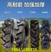 青岛9.5-20人字轮胎9.5-20抓地虎轮胎9.5-20拖拉机车