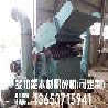 利鑫機械圖木材粉碎機報價木材粉碎機