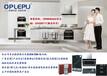 大品牌厨卫电器加盟代理欧普厨电生产厂家十大畅销厨房电器