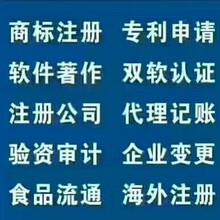 货架、脚架生产型公司注册常熟尚湖镇及周边地区(包办环评一条龙服务)