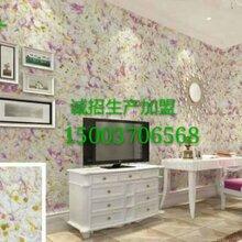 比较大的墙衣批发厂家介绍,墙衣价格区分!图片