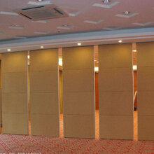 活动隔断酒店隔断,活动屏风,移动隔断墙,活动玻璃隔断图片