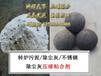 除塵灰粘合劑除塵灰壓球粘合劑強度好廠家萬鼎定制