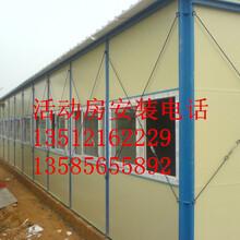 浦江集装箱6米集装箱、二手集装箱、旧货柜集装箱、12米集装箱、集装箱定制图片