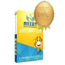 兽药王行业进销存管理软件财务管理软件兽药王兽药软件