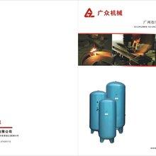 广州压力容器储气罐图片