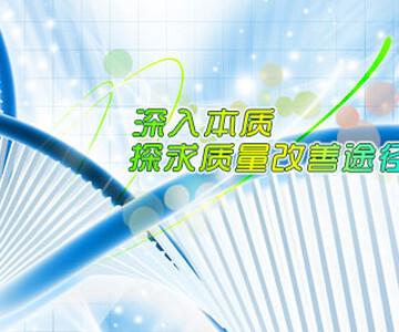 富泰华工业(深圳)有限公司