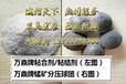 冷固球團粘結劑、冶金礦粉粘結劑、萬鼎錳礦粉粘結劑、使用便捷