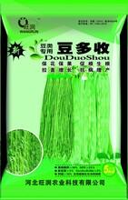 河北旺润有机菌肥生产厂家