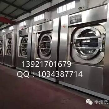 洗涤设备排行,酒店床单清洗设备品牌,宾馆洗衣房设备有哪些多少钱