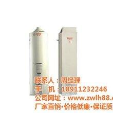 商用热水器安装_商用热水器_北京恒热热水器代理商