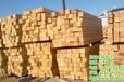 进口樟子松建筑方木建筑方木友联木业
