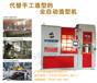 渭南Z4555机械铸造设备去哪便宜