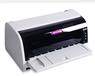 映美jolimarkFP-312K增值税发票打印机