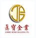 集团品牌-香港真宝金业品牌招商