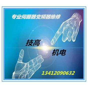 东莞市石碣技高机电设备经营部