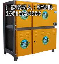 沈阳环保达标油烟净化器,沈阳高效油烟净化器生产厂家