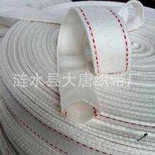 找全棉管状空心布带,到大唐织带厂