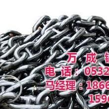 青岛船用锚链在线咨询_锚链_锚链价格