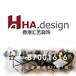 武汉办公室装修-免费获取武汉公装报价、设计效果图-香港汇艺装饰