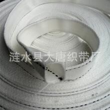 天长纯棉单面跳线空心布带哪家性价比高?