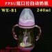 湖南长沙奶瓶厂?#39029;?#24503;ppsu奶瓶批发?#20197;?#29627;璃奶瓶生产
