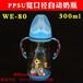 湖南长沙奶瓶厂?#39029;?#24503;ppsu奶瓶批发石门玻璃奶瓶生产