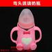 湖南长沙奶瓶厂家石湾ppsu奶瓶批发宋家坪玻璃奶瓶生产