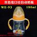湖南长沙奶瓶厂?#39029;?#24503;ppsu奶瓶批发沅江玻璃奶瓶生产